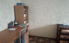 4-комнатная квартира, 92 м², 1/5 этаж, мкр. 4 за 20 млн 〒 в Уральске, мкр. 4