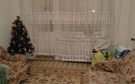2-комнатная квартира, 59 м², 4/5 этаж, Жайлау — Женис парк за 12.5 млн 〒 в Таразе