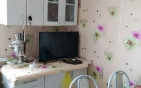 2-комнатный дом, 46 м², 10 сот., улица Султанбекова 15 за 8 млн 〒 в Жамбыле