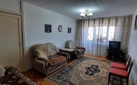3-комнатная квартира, 62.3 м², 4/5 этаж, Желтоксан 16 за 10.5 млн 〒 в Жезказгане