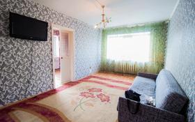 2-комнатная квартира, 43 м², 3/3 этаж, Абая за 8.7 млн 〒 в Талдыкоргане