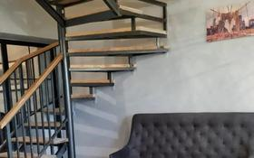 5-комнатная квартира, 110 м², 5/6 этаж, Достык — Омарова за 60.5 млн 〒 в Алматы, Медеуский р-н