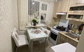 3-комнатная квартира, 61 м², 1/5 этаж, Урдинская 4 — Ганарина за 12.5 млн 〒 в Уральске