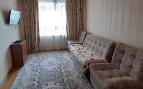 3-комнатная квартира, 100 м², 2/5 этаж помесячно, Магнитная за 150 000 〒 в Щучинске