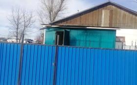 1-комнатный дом, 30 м², 4 сот., Шанхай Мичурина за 3.7 млн 〒 в Кокшетау