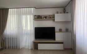 2-комнатная квартира, 68 м², Бухар жырау за 38.5 млн 〒 в Нур-Султане (Астане), Есильский р-н