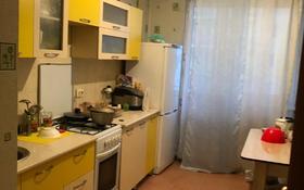 1-комнатная квартира, 40 м², 3/9 этаж помесячно, Асыл Арман 1 за 75 000 〒 в Иргелях