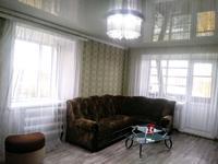1-комнатная квартира, 55 м² посуточно