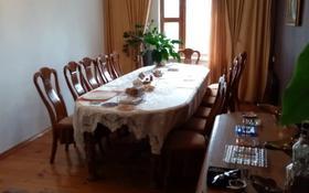4-комнатный дом, 107 м², 6 сот., 4-я линия 113 за 45.5 млн 〒 в Алматы, Наурызбайский р-н