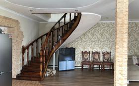 5-комнатный дом, 163 м², 8 сот., Махтая Сагдиева 89 за 25 млн 〒 в Кокшетау