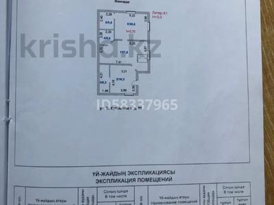 5-комнатный дом, 163 м², 8 сот., Махтая Сагдиева 89 за 25 млн 〒 в Кокшетау — фото 24