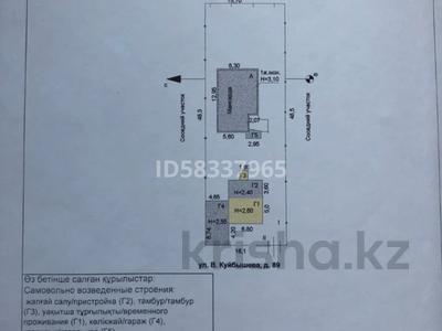 5-комнатный дом, 163 м², 8 сот., Махтая Сагдиева 89 за 25 млн 〒 в Кокшетау — фото 20
