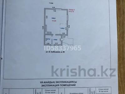 5-комнатный дом, 163 м², 8 сот., Махтая Сагдиева 89 за 25 млн 〒 в Кокшетау — фото 21