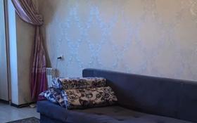 1-комнатная квартира, 30 м², 2/5 этаж помесячно, Спортивный 1 — Байтурсынова за 70 000 〒 в Шымкенте, Аль-Фарабийский р-н