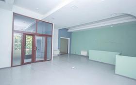 Магазин площадью 270 м², Тулебаева 114А — Богенбай Батыра за 140 млн 〒 в Алматы, Медеуский р-н