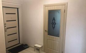 3-комнатная квартира, 72 м², 4/5 этаж, Мкр Акбулак, Касыма Шарипова за 24 млн 〒 в Алматы, Алатауский р-н