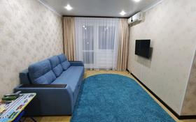 2-комнатная квартира, 50 м², 5/9 этаж, 10 4 за 16 млн 〒 в Аксае