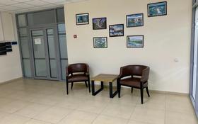 Офис площадью 621.1 м², проспект Туран 50 за 390 млн 〒 в Нур-Султане (Астана)