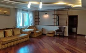 4-комнатная квартира, 137 м², 5/22 этаж, Кабанбай батыра 87 — проспект Абылай Хана за 110 млн 〒 в Алматы, Алмалинский р-н