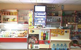 Магазин площадью 45 м², Кулагер 89 за 7 млн 〒 в Каскелене