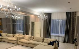 2-комнатная квартира, 80 м², 2/21 этаж, мкр Самал-2, Снегина 32/1 за 49 млн 〒 в Алматы, Медеуский р-н