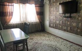 2-комнатная квартира, 50 м², 3/5 этаж посуточно, Автовокзал 15 за 10 000 〒 в