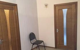 Офис за 15 млн 〒 в Павлодаре