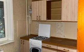 2-комнатная квартира, 58.3 м², 4/9 этаж, Жамбыла Жабаева 123 за 17.3 млн 〒 в Петропавловске