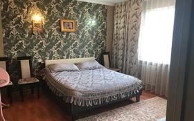 3-комнатная квартира, 81 м², 8/12 этаж, Каратал 15 за 24 млн 〒 в Талдыкоргане