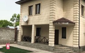 5-комнатный дом, 140 м², 5 сот., мкр Тастыбулак — Таутаган за 67 млн 〒 в Алматы, Наурызбайский р-н