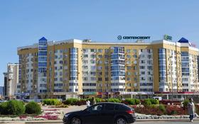 3-комнатная квартира, 135 м², 7/9 этаж, мкр Атырау, Мкр Атырау 58 — Бактыгерея Кулманова за 36 млн 〒