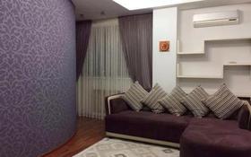 2-комнатная квартира, 50 м², 12/25 этаж, Абиша Кекилбайулы за 33 млн 〒 в Алматы