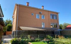 6-комнатный дом, 361 м², 9 сот., Саргуль 2/4 за 175 млн 〒 в Нур-Султане (Астана), Алматы р-н