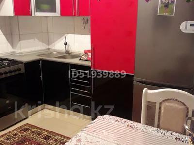 3-комнатная квартира, 75.8 м², 1/6 этаж, мкр Айнабулак-3 за 26.9 млн 〒 в Алматы, Жетысуский р-н — фото 9