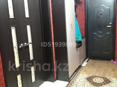 3-комнатная квартира, 75.8 м², 1/6 этаж, мкр Айнабулак-3 за 26.9 млн 〒 в Алматы, Жетысуский р-н — фото 13