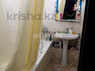 3-комнатная квартира, 75.8 м², 1/6 этаж, мкр Айнабулак-3 за 26.9 млн 〒 в Алматы, Жетысуский р-н — фото 14