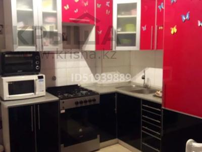 3-комнатная квартира, 75.8 м², 1/6 этаж, мкр Айнабулак-3 за 26.9 млн 〒 в Алматы, Жетысуский р-н — фото 8