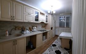 1-комнатная квартира, 38 м², 3/10 этаж, улица Гёте 121 за 11 млн 〒 в Семее
