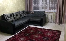 2-комнатная квартира, 60 м², 5/5 этаж помесячно, мкр Кунаева за 80 000 〒 в Уральске, мкр Кунаева