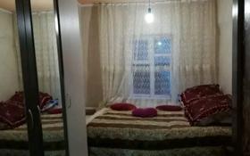 4-комнатный дом, 110 м², 27 сот., улица Малая Таловка 6 — Зыряновская за 2.8 млн 〒 в Риддере