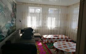 4-комнатный дом, 80 м², 6 сот., Грибоедова 54 — Мамыра за 7.5 млн 〒 в Кокшетау