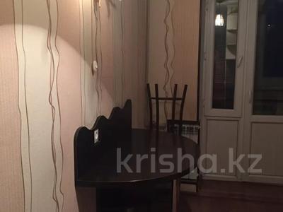 1-комнатная квартира, 38 м², 2/4 этаж посуточно, Аибергенова 8 — Республики за 7 000 〒 в Шымкенте, Аль-Фарабийский р-н — фото 9