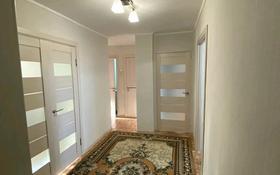 3-комнатная квартира, 65 м², 4/5 этаж, М.Маметовой 81/1 — Мухита за 13.5 млн 〒 в Уральске