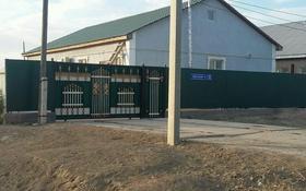 4-комнатный дом, 250 м², 10 сот., Тұмар ханым 43 за 21 млн 〒 в Бирлике