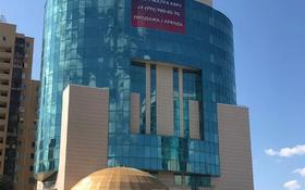 Здание, Жиембет Жырау 2 площадью 8658.1 м² за 8 000 〒 в Нур-Султане (Астана), Есиль р-н