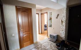 3-комнатная квартира, 86 м², 3/5 этаж, Мкр Самал 16 за 25 млн 〒 в Талдыкоргане