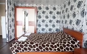 1-комнатная квартира, 37 м², 5/5 этаж посуточно, Гоголя 50/1 — проспект Нуркена Абдирова за 8 995 〒 в Караганде, Казыбек би р-н