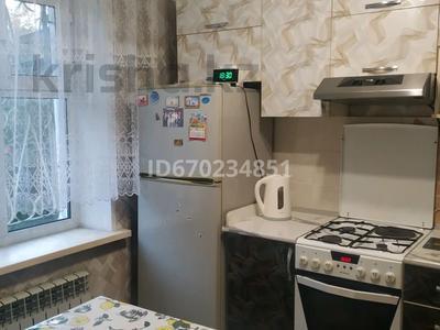 3-комнатный дом, 54 м², 6 сот., Переулок Тургенева за 15 млн 〒 в Усть-Каменогорске