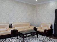 2-комнатная квартира, 95 м², 5/9 этаж помесячно