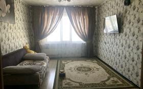 3-комнатная квартира, 71.9 м², 7/9 этаж, Центральный 45 за 17.5 млн 〒 в Кокшетау